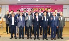 장세용 구미시장, 국회 방문해 '구미산단 지원' 요청