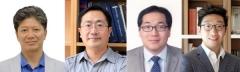 DGIST, 과기부 '기초연구실지원사업'에 4개 연구실 선정