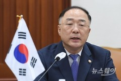 """홍남기 """"G20, 강력한 글로벌 금융안전망 구축해야"""""""