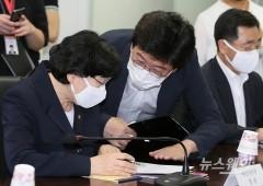 故 최숙현 선수 인권침해 관련 보고받는 이정옥 여가부 장관