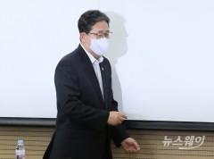 박양우 장관, 故 최숙현 선수 인권침해 관련 관계기관 긴급회의 참석