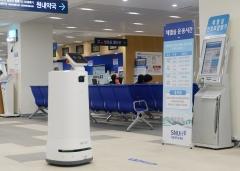 LG전자, 자율주행 'LG 클로이 서브봇' 출시