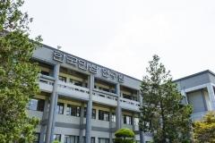 KGC인삼공사, 인삼 성분 관련 '국제공인시험기관' 추가 인정