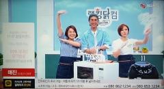 NS홈쇼핑, '차승원 깜짝 출연' 랭킹닭컴 방송서 완판