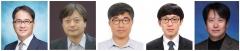 삼성전자, 차세대 반도체∙세포치료제∙양자컴퓨팅 연구지원