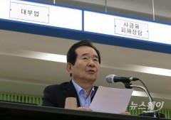 """정세균 국무총리 """"불법사금융 근절 돼야"""""""