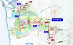 서울지하철 7호선 청라 연장선 봉수대로에 추가 역 건설 外