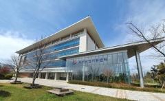 전남테크노파크, 위기지역 중소기업 Scale-up R&D 수행기업 2차 모집