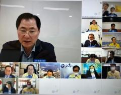 9일 전남16개 어촌 지역 시장군수협의회 창립
