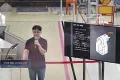 SKT 기지국, 지진관측소 활용…'사회 안전망 구축'
