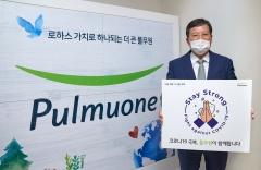 [임원보수]이효율 풀무원 총괄CEO, 지난해 7억7100만원 수령