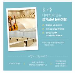 현대백화점, 소그룹 문화센터 강좌 선보인다