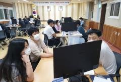 전남교육청, 찾아가는 대입상담 '호응'