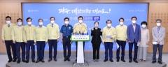 이용섭 광주광역시장, 코로나19 지역확산 차단 대시민 호소문 발표