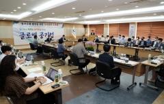 농어촌공사, 농민단체 토론회 열고 농지은행 발전방안 논의