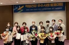 영남대병원 이현구 보건관리자, 고용노동부 장관상 수상