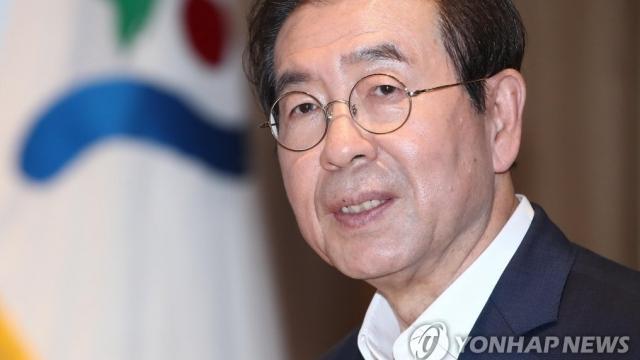 박원순 서울시장, 실종신고 7시간만에 북악산서 숨진 채 발견