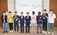 교보생명, '이노스테이지' 2기 출범…스타트업 5곳 협업