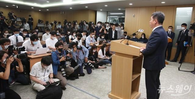 서울시 긴급 공식입장발표
