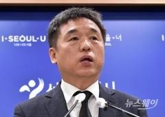 서울시 공식입장 밝히는 서정협 서울시 부시장