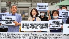 경찰, '해운대 폭죽 난사' 주한미군 엄중 처벌키로…수사 착수