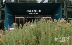 """민주당, 공식 논평으로 박원순 추모…""""명복을 빈다"""""""