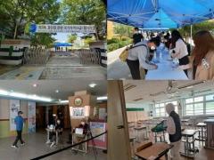 한국마사회, 승마지도사 자격시험…4개월 여 만에 시행