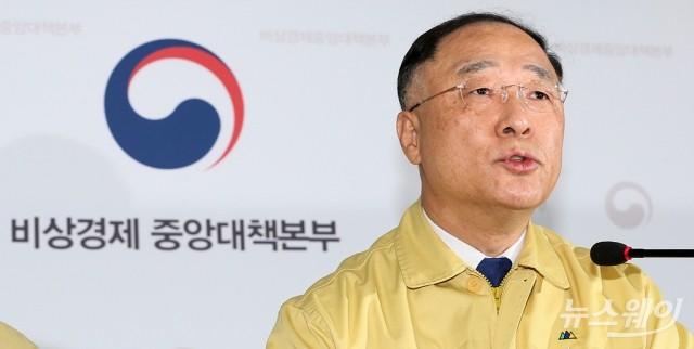 """홍남기 """"다주택자에 매각 시그널 준 것…증여 늘면 추가 대응"""""""