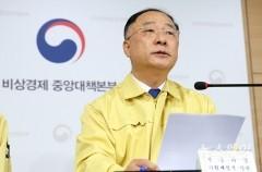 """홍남기 """"저소득층 특히 어려워···고심끝 고소득자 세금인상"""""""
