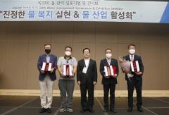 신안군, 물 관리 전국 최우수기관 표창 수상