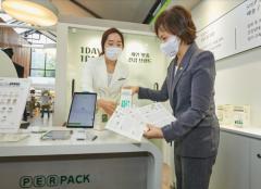 풀무원, 개인 맞춤형 건강기능식품 '퍼팩' 론칭…1호 매장 오픈
