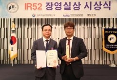 SK넥실리스, 2019 IR52 장영실상 대통령상 수상