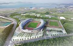 목포시, 목포 개최 2022년 전국체육대회 2023년으로 순연