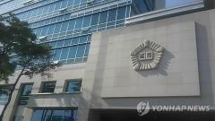 '무허가 약품 유통' 메디톡스 대표 첫 공판서 혐의 부인