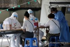 코로나19 어제 35명 신규확진…지역발생 20명·해외유입 15명