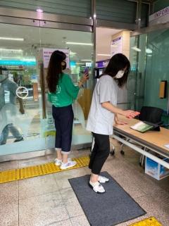 인천 미추홀구, 13일부터 청사 전자출입명부(KI-Pass) 도입 운영