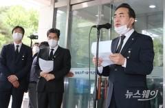박홍근 공동집행위원장, '故 박원순 장례위' 구성·절차 발표