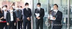 백낙청·이해찬·서정협, 박 시장 공동장례위원장…13일 발인