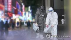 강릉·양양 '비상'…서울 동작구 코로나19 확진자 방문해 19명 접촉