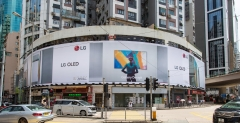 LG전자, 홍콩 코즈웨이베이에 올레드 TV 대형 광고