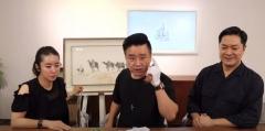 경기문화재단, 2020 아트경기…온라인 경매쇼 첫선
