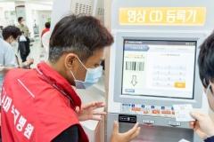 고대의료원, 일자리 창출 통한 '사회적 약자 고용' 앞장