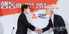 국민의당-한국경총 정책 간담회