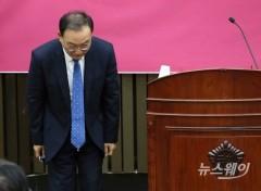 통합당 의총서 부동산 폭등 관련 강의하는 권대중 명지대 교수