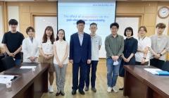 동신대, '침(Acupuncture) 연구 전문가 초청 세미나' 개최