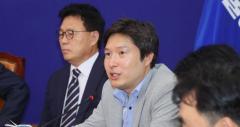 """여당 지도부 첫 사과…김해영 """"박 시장 고소인 2차 가해 안 돼"""""""