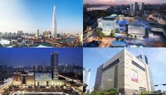 면세점 사업 계획 점검 '갱신평가' …불합격시 사업종료