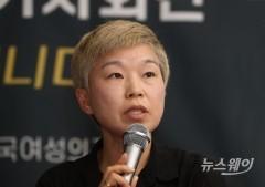"""故 박원순 고소인측 """"위력 의한 성추행 4년간 지속…"""""""