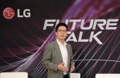 LG전자 박일평 CTO, 페이팔·아마존웹·매킨토시 만났다