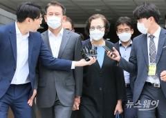 '상습폭행 혐의' 한진家 이명희, 2심도 집행유예